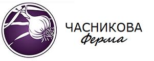 часникова.png