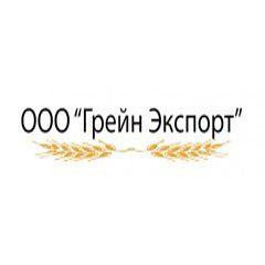 grainexp.jpg