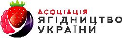 Асоціація ягідництва України.png