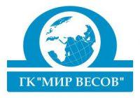 mir-vesov-117404.jpg