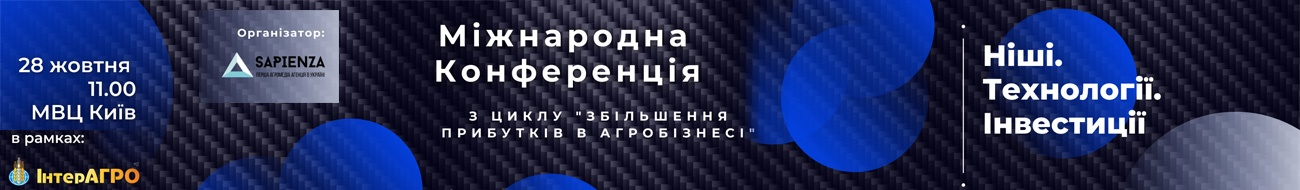 Sapienza_konf