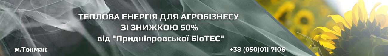 Biotec_N
