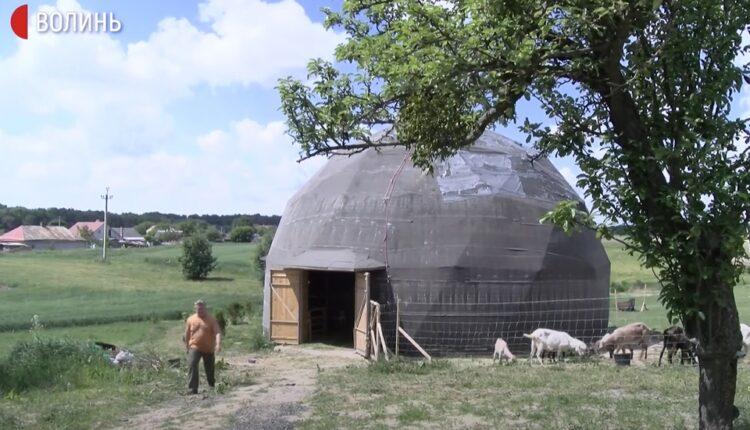 ферма для кіз