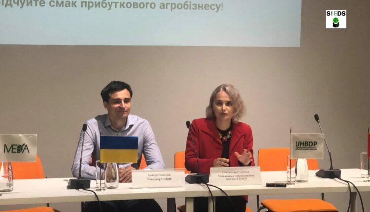 Олександра Гармаш