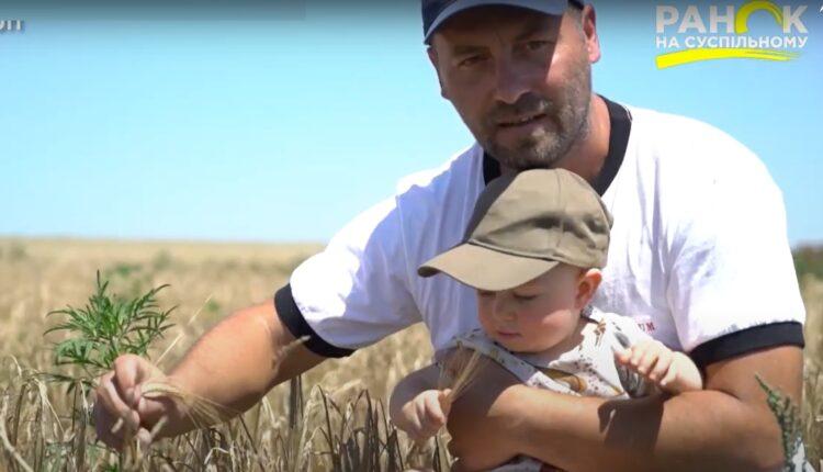 фермер з дитиною