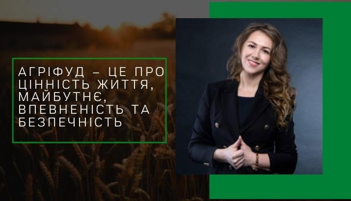 Інна Мєтєлєва