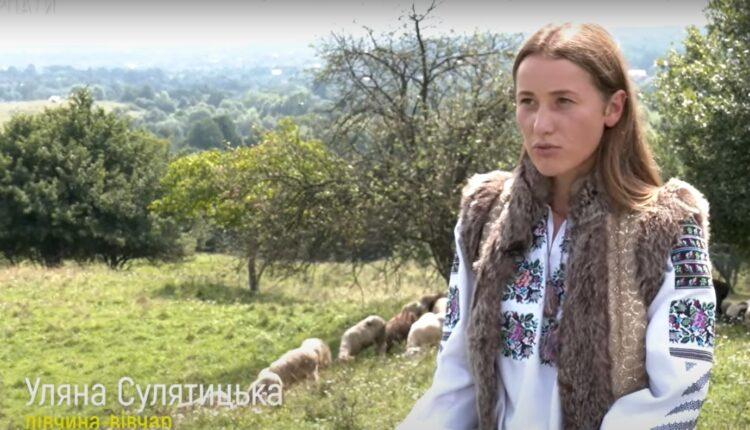 жінка-вівчар