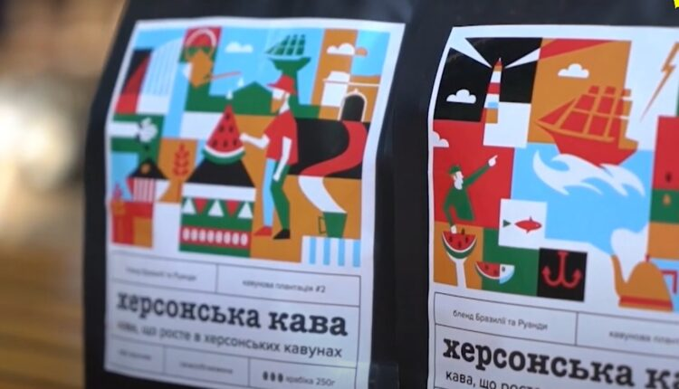 кава з кавунів